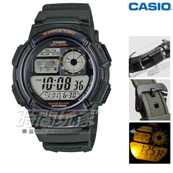 CASIO卡西歐AE-1000W-3A 自動LED照明 10年電力 橡膠錶帶 電子錶 軍綠 男錶 軍錶 學生錶 AE-1000W-3AVDF