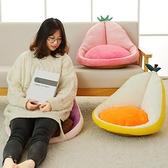 坐墊 卡通水果坐墊懶人沙發榻榻米靠墊辦公室腰靠護腰多功能可拆卸【新年禮物】