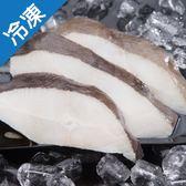【格陵蘭嚴選】極鮮大比目魚切片-中段2包(800g±5%/包)【愛買冷凍】