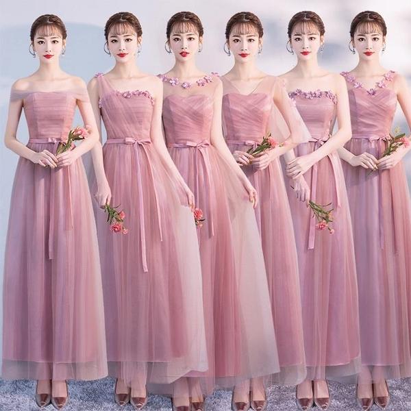 伴娘服長版新品新款姐妹裙伴娘團禮服女姐妹團伴娘禮服女禮服裙秋