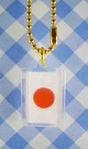【震撼精品百貨】日本精品百貨-手機吊飾/鎖圈-國旗系列-吊飾-日本國旗