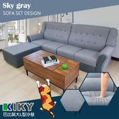 【KIKY】巴比諾 ☆貓抓皮雙色(2+2+腳椅) 100%台灣製造!!~ 四人沙發 L型沙發