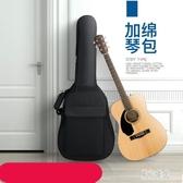 民謠吉他包 雙肩學生通用吉他袋子 zh3864『東京潮流』