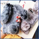 三星 Note9 Note8 S9 S9 Plus S8 Plus S8 兔子毛絨殼 手機殼 全包邊 毛絨 保護殼
