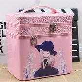新款定型女士化妝包便攜手提防水大容量收納包可愛化妝箱旅行收納LXY4432 【野之旅】
