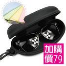 超级耐壓的眼鏡盒子(附眼鏡布)