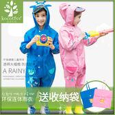 Lemonkid 檸檬寶寶 長頸鹿星星連體式雨衣 KQ17119