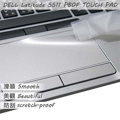 【Ezstick】DELL Latitude 5511 P80F TOUCH PAD 觸控板 保護貼