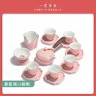 粉色茶具女士品茗杯功夫小茶杯蓋碗泡茶壺套...