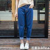春款高腰牛仔褲女寬鬆九分褲學生bf直筒哈倫褲韓版潮【芭蕾朵朵】