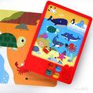 兒童發聲玩具0-3歲幼兒啟蒙早教有聲書  JL2500『miss洛雨』TW