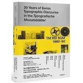 瑞士字體排印風格三十年:當代平面設計的原點,傳奇設計刊物《TM》改變世界美學的黃
