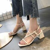 韓版復古細帶仙女的鞋ins潮2019夏季新款性感時尚粗跟羅馬涼鞋女『韓女王』