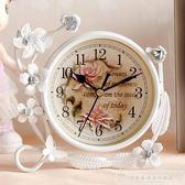 田園靜音台鐘臥室客廳鐘錶擺件歐式鐵藝小鐘台式鐘座鐘時鐘『韓女王』