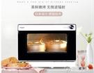 烤箱JK200W蒸烤箱家用 多功能電烤箱...