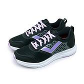 LIKA夢 PONY 輕量透氣慢跑鞋 AR-1000 動感輕盈系列 黑紫 71W1AR01BK 女