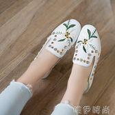 樂福鞋 秋夏新款樂福鞋平底女鞋單鞋刺繡百搭韓版鉚釘兩穿懶人小皮鞋 唯伊時尚