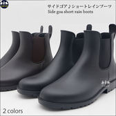 女雨鞋短筒雨靴 日本帶回 現貨 黑色