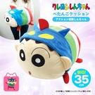 【SAS】日本限定 蠟筆小新 野原新之助 趴姿 動感超人版 抱枕 玩偶娃娃 35cm