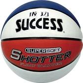 SUCCESS成功5號超軟深溝少年籃球【愛買】