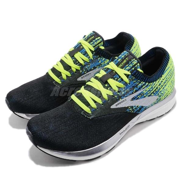 Brooks 慢跑鞋 Ricochet 黑 藍 輕量回彈 動能加碼 男鞋 運動鞋【ACS】 1102931D004