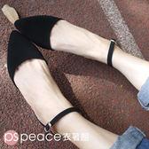 包鞋-peace衣著館-MIT細帶繞踝尖頭包鞋/低跟鞋,黑色