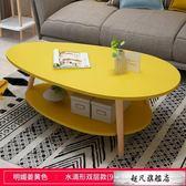 簡約創意茶幾 現代小戶型小桌子 客廳可移動咖啡茶桌 家用茶臺-超凡旗艦店