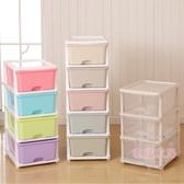 大號抽屜式收納箱玩具收納盒多層衣物整理箱儲存箱塑料收納儲物箱