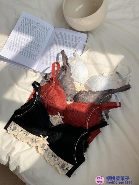 小胸A罩杯B罩Bra 蕾絲拼色花邊胸罩小胸內衣女無鋼圈法式性感聚攏文胸品牌【櫻桃】