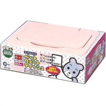 MARUKAN MR-189兔子專用天然潔膚巾 60枚 X 2入
