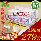 ❤限時3天搶購❤【家而適】面紙抽取式衛生紙放置架