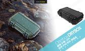 OtterBox DRYBOX 3250 極限手機GPS 防摔IP68 防水保護收納盒