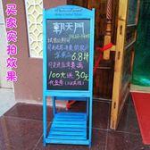 LED熒光板 復古小黑板支架式服裝奶茶咖啡店餐廳黑板花架展示廣告板立式黑板