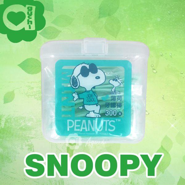 SNOOPY 史努比薄荷牙線棒 300支(盒裝) 採用食用級薄荷口氣更清新 附按扣式密封收納盒 (台灣製)