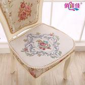 椅墊坐墊歐式刺繡布藝餐桌椅套罩簡約現代可拆洗 LQ2953『小美日記』