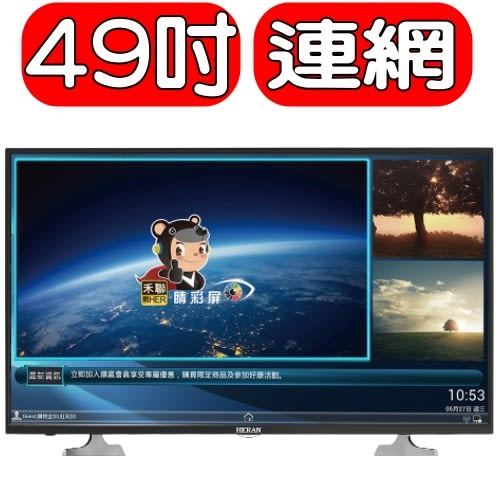 HERAN禾聯【HD-49AC6】49吋電視