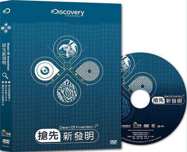 搶先新發明 DVD (音樂影片購)