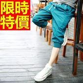 休閒褲-純棉新款韓版男七分褲4色54n66【巴黎精品】