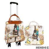 拉桿袋-HENDOZ.熱銷經典鐵塔造型旅行拉桿袋(鐵塔)S8801