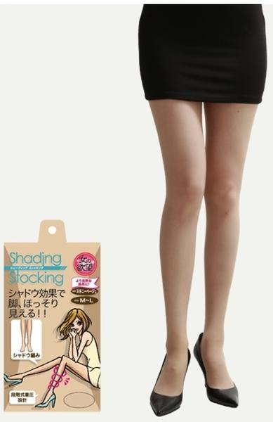 日本女的慾望SHADING STOCKING 陰影修飾提臀絲襪階式壓力設計/自然膚色 M~L L~LL【JE精品美妝】