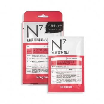 Neogence霓淨思 N7 面試必勝煥顏面膜4片/盒  效期2020.08【淨妍美肌】
