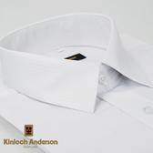 【金‧安德森】白色暗條紋吸排窄版長袖襯衫