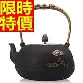 日本鐵壺-靈芝雙柿南部鐵器鑄鐵茶壺 64aj49[時尚巴黎]