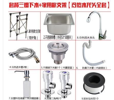 實用型 不銹鋼水槽帶支架 單槽洗菜盆簡易洗菜池洗碗池水池洗手盆【套餐三】