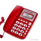 座機 電話機 座機固定電話 來電顯示免電池辦公家用 1995生活雜貨NMS
