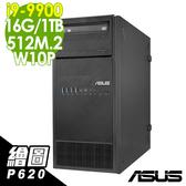 【現貨】ASUS 繪圖工作站 WS690T i9-9900/16GB/512M.2+1TB/P620/500W/W10P 高階工作站
