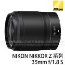 NIKON Z 35mm F1.8 S ...
