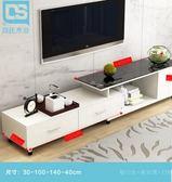 鋼化玻璃電視櫃簡約現代伸縮歐式電視機櫃大小戶型歐式視聽櫃igo    韓小姐的衣櫥