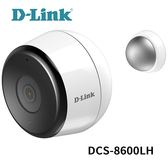 【7月限時促銷價】 D-Link DCS-8600LH Full HD IP65防水 戶外室內無線網路攝影機