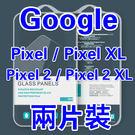 【GOR 兩片裝】Google Pixe...